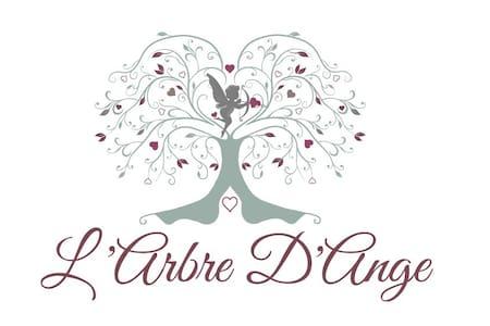 L'Arbre D'Ange B & B THE GARDEN ROOM Montmorillon - Bed & Breakfast