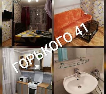 Апартаменты 146