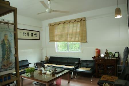 """净静境""民宿 - Shenzhen"