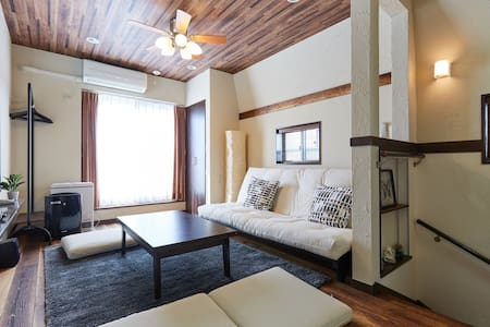Big house for 15 pers, 3 min from Shibuya station - Setagaya-ku - Casa