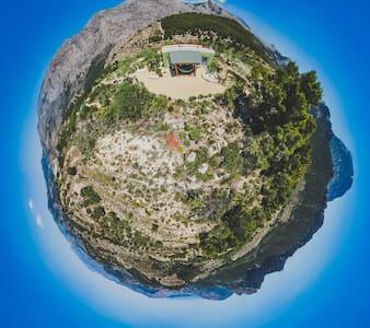 Planet Paradise 360º. 40min al mar.