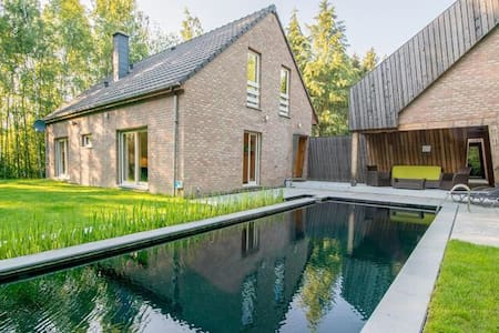 Ardennes Bliss - pool, sauna, comfort and nature