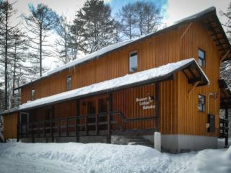 A brand new family-friendly lodge in the heart of Echoland.