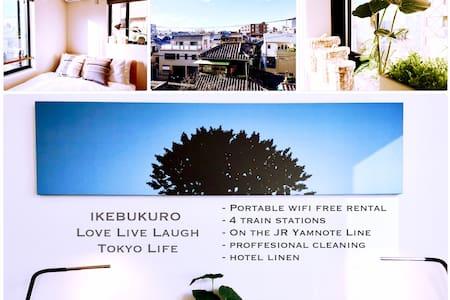 【NewOpen】Ikebukuro&Shinjuku/CozyStudio/FreeWifi/O4 - Toshima-ku - Appartement