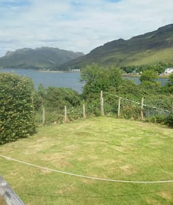 """Cairdeas"" on the shores of Loch Long (Room 3)"