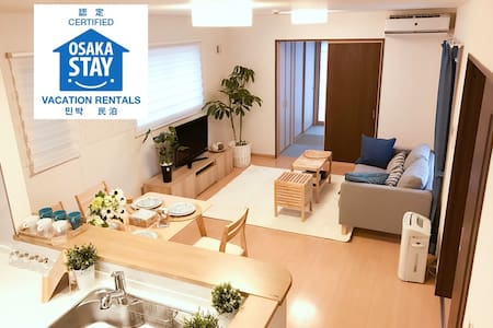 Certified Brand new house/112㎡/4 BR/Free parking