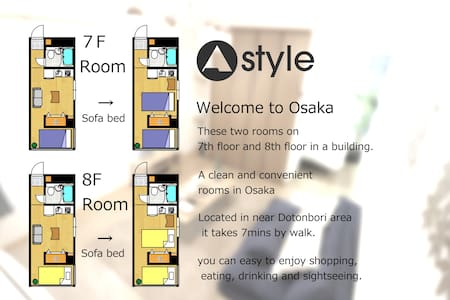 7F, 8F FREE WIFI / Dotonbori / clean / two rooms - Apartment