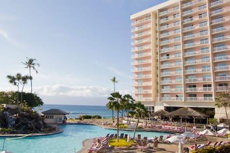 Kaanapali Beachfront Luxury Resort Avail Dec 23-30 - Maui