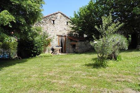 Petite grange rénovée - Valcabrère - Haus
