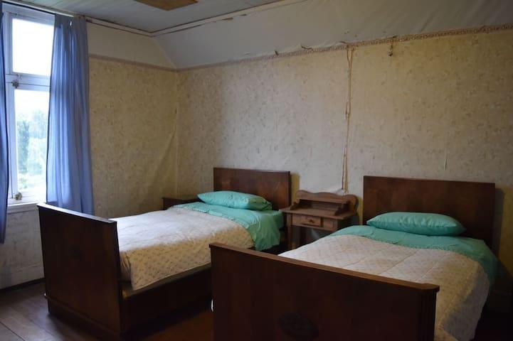 Habitación hasta para 2 personas