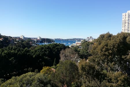 1-bedroom apartment with harbour views - North Sydney