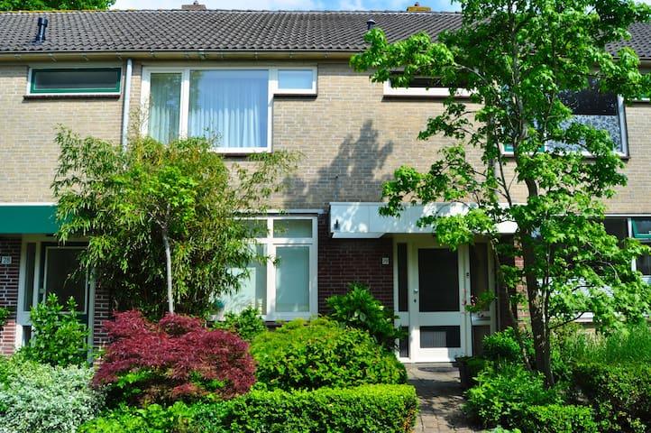 Apartment near Alkmaar & Amsterdam, 2 pers.+baby - Heiloo - Wohnung