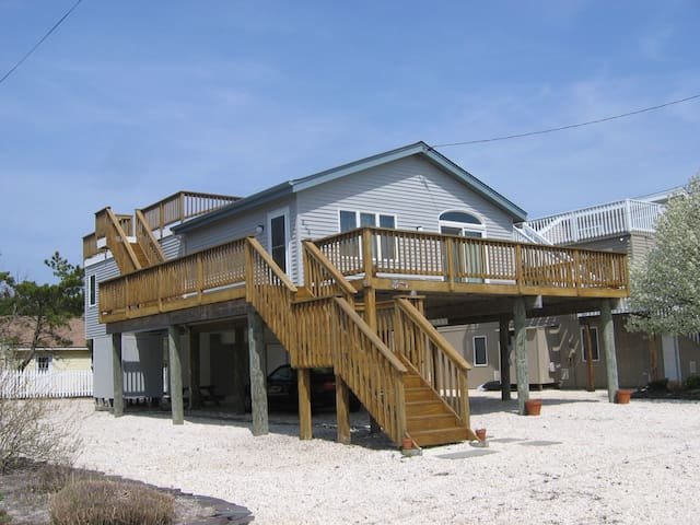 Relaxation at the best beach in NJ - Surf City - House
