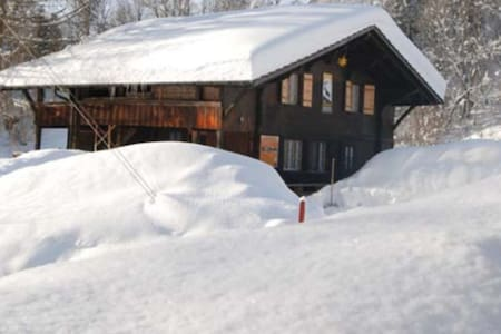 Gruppenhaus auf Bio-Bauernhof Schweizer Berge - Habkern - 아파트