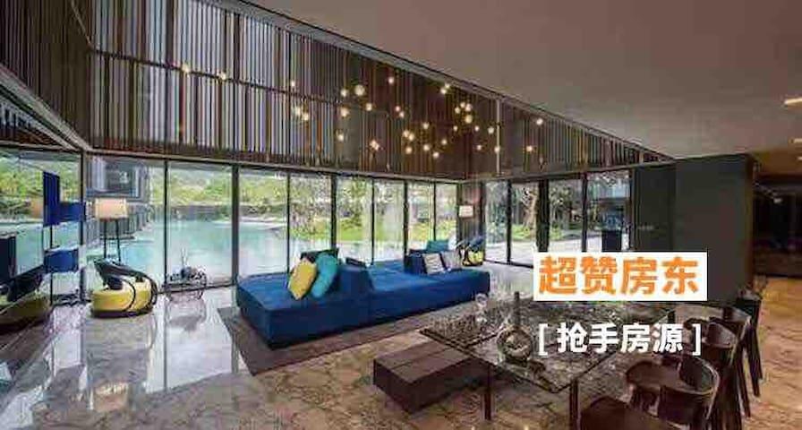 新房特惠 巴东海滩豪华公寓 5分钟海滩 近江西冷 酒吧街  舒适度假首选休闲娱乐