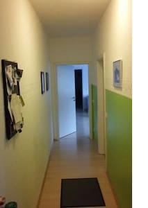 Schöne 2-Zimmer-Wohnung / Ahrensburger Innenstadt. - Ahrensburg - アパート