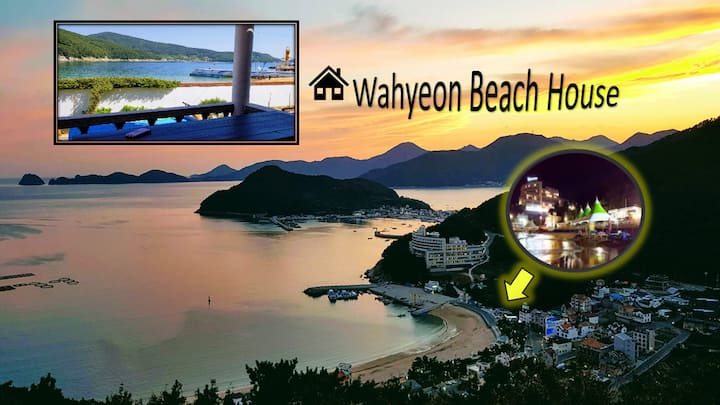 Wahyeon Beach House (Right on the Beach)!