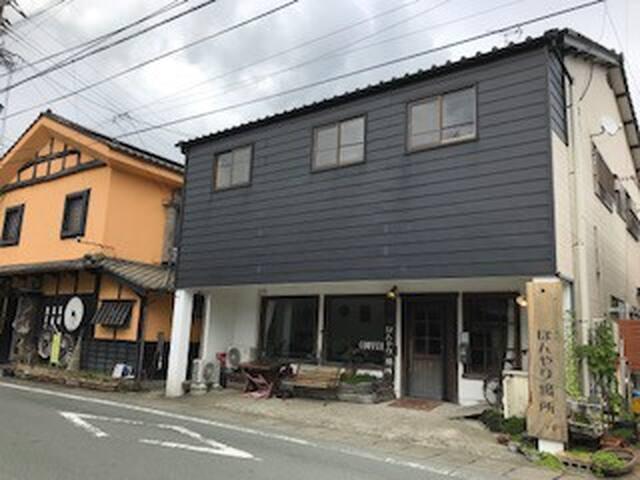 【ぼんやり場所:鳥-Tori-】阿蘇神社前の民泊  Aso