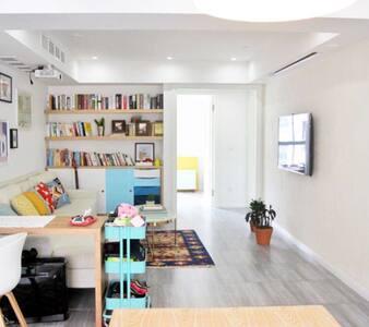 多彩温馨的二居室 - 瑞安 - Wohnung
