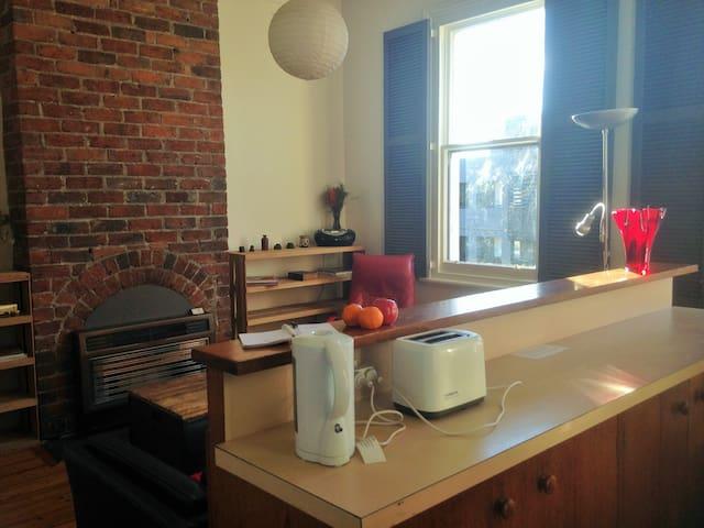 2 BEDROOM Carlton  Apartment - Carlton - Appartamento
