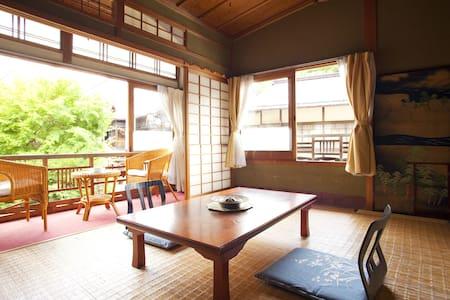 NO MEAL! Masugen Hot Spring Ryokan - Tenkawa