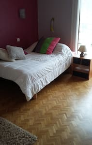chambre d amis proche Toulouse - Gratentour - Haus