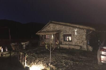 Casa de campo eventos fiestas - Sotillo de la Adrada - House - 1