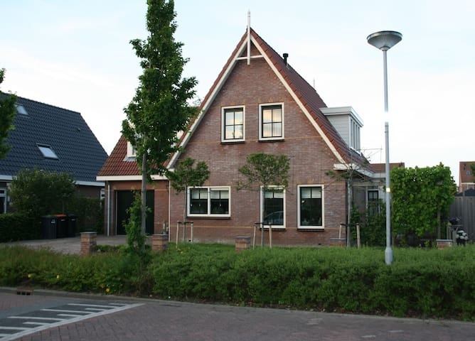 Hoogkarspel, Noord Holland, detached house &garden - Hoogkarspel - Huis