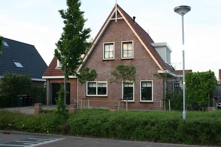 Hoogkarspel, Noord Holland, detached house &garden - Hoogkarspel - Casa