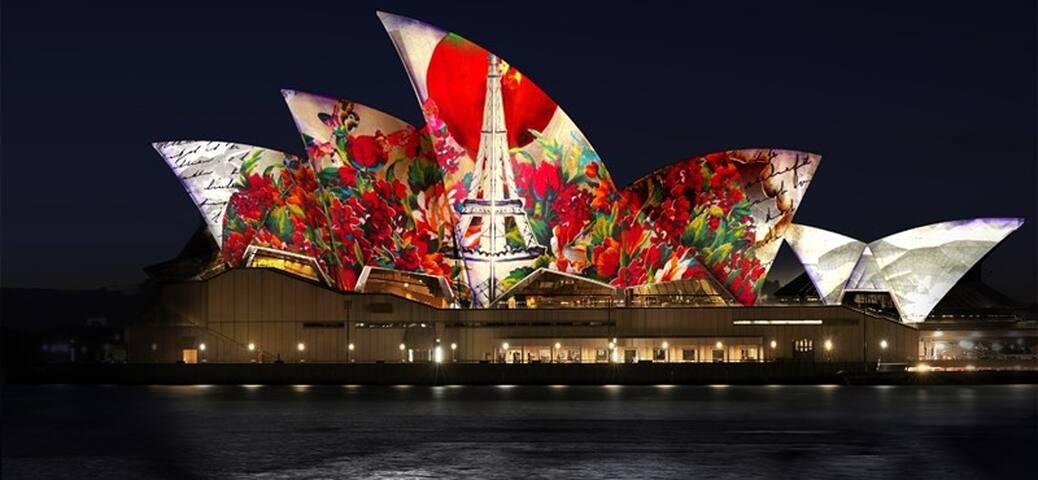 Vivid Sydney - Sydney Opera House