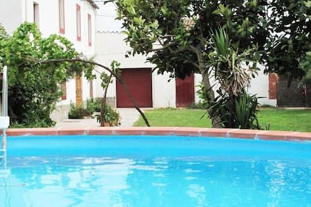 Masia for 10 people, in the heart of Spanish wine country! - Villa