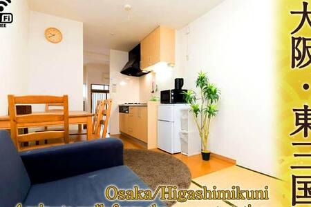 Cozy Townhouse with WiFi 4min>STA&DirectRide>Umeda - Yodogawa-ku, Ōsaka-shi - Talo