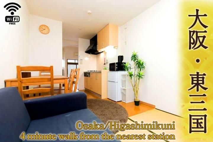 Cozy Townhouse/WiFi/4min>STA&DirectRide>Umeda#3