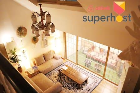 ★New Open  Penthouse★Allen's House/Metro STN 5Min