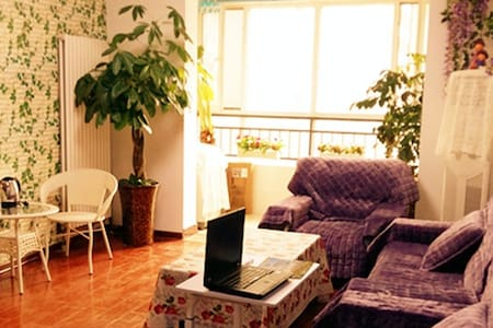 诗和远方女生公寓 - Zhengzhou