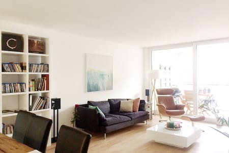 Comfortable & quiet Oasis 22 min from Zürich city - Dietikon - Apartment