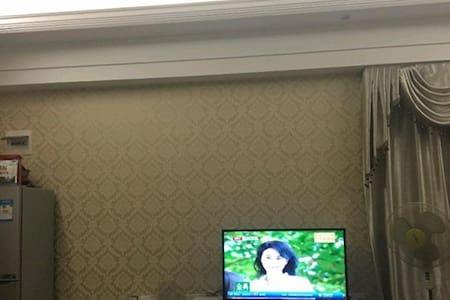 精装公寓火爆出租 价格实惠没话说 装修精精装妥妥的(家电齐全 拎包入住 ) - Zhuzhou - Apartemen