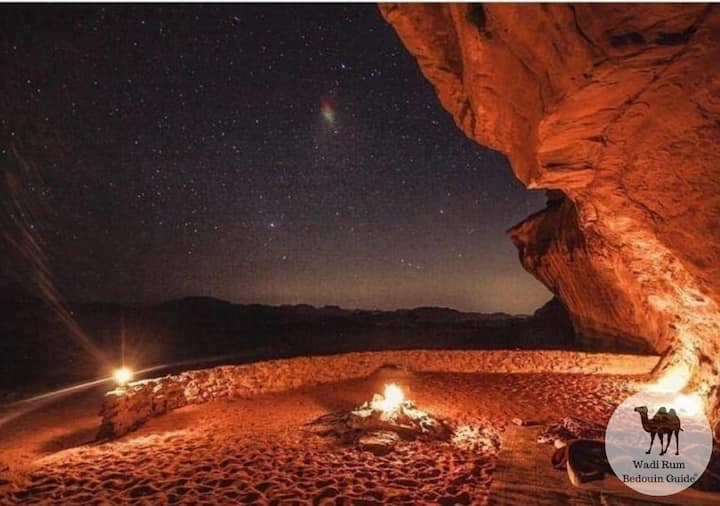 Traditional Bedouin Cave - Sleep under the stars!