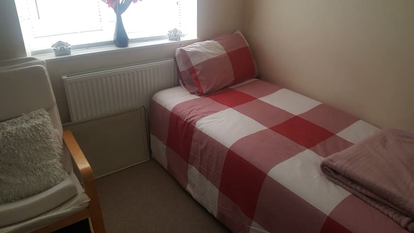 Private single room - Nottingham