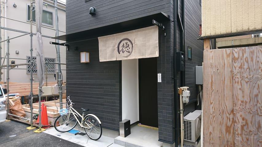 鶯谷駅&入谷駅徒歩5分 古民家風一戸建(3階建+屋上付) Room3