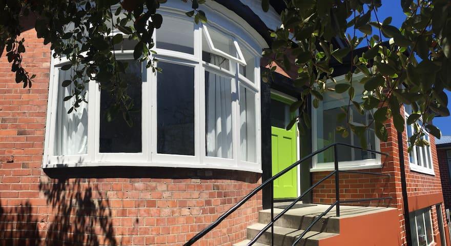 Green Door Studio