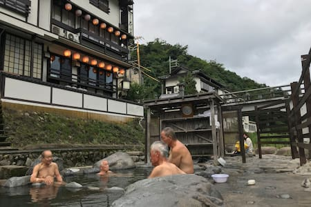 Welcome to Japan Heritage Mt. Mitoku, Misasa Onsen