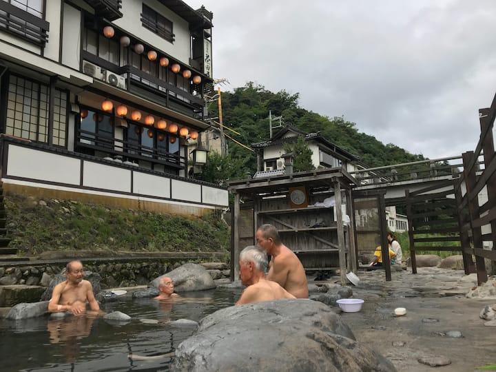 Welcome to Japan Heritage Mt. Mitoku, Misasa Onsen