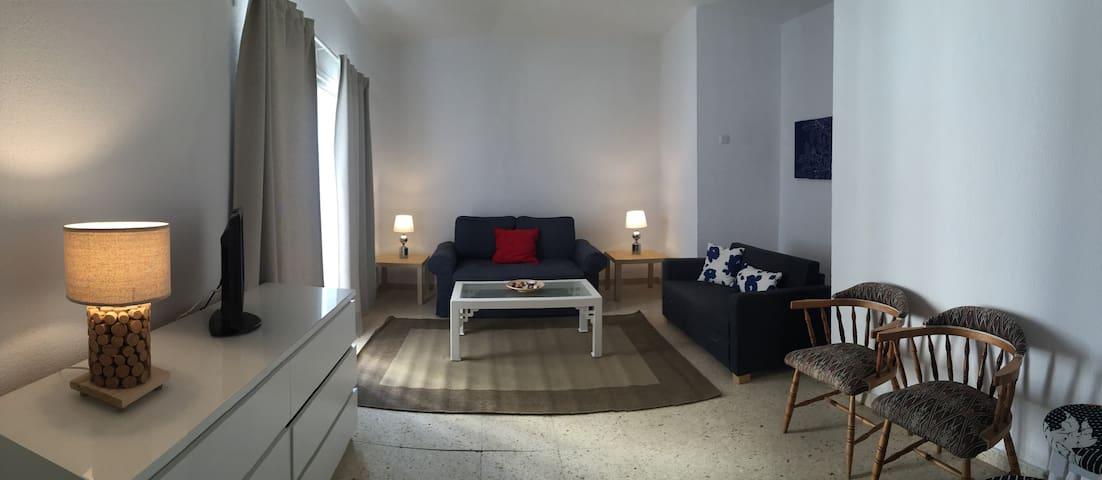 APART ACOGEDOR PRIMERA LINEA PLAYA - Santa Cruz de Tenerife - Lägenhet