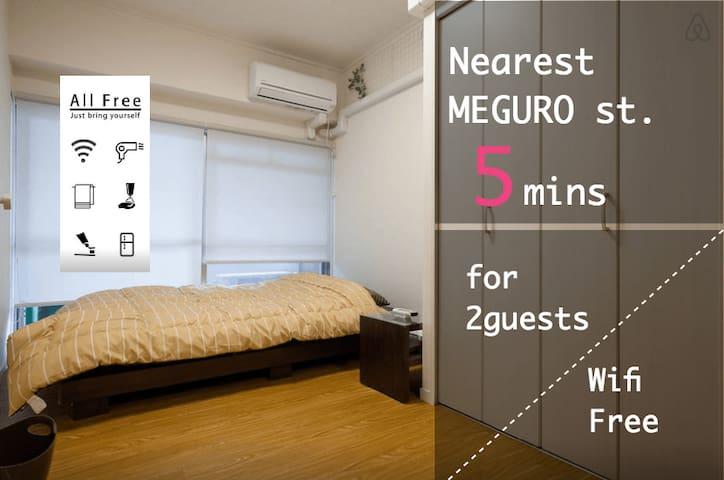5mins Shibuya&Free pocket wifi! Meguro SakeHouse! - Shinagawa-ku