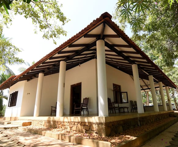 Walawa Holiday Homes - Hambantota - Huis