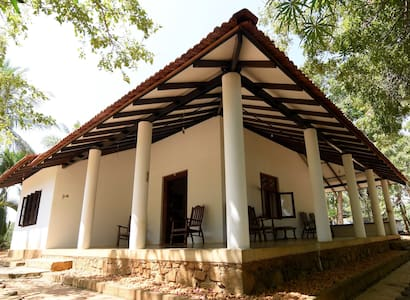 Walawa Holiday Homes - Hambantota - Дом