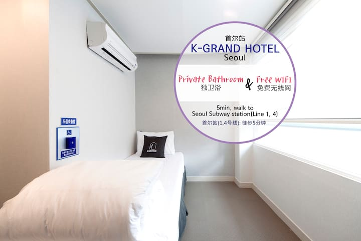 K-GRANDHOTEL & GUESTHOUSE SEOUL STATION/ SINGLE
