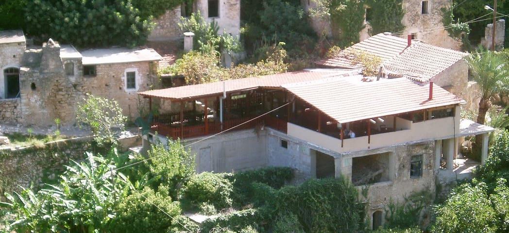 Mili gorge apartments - Myli - Casa