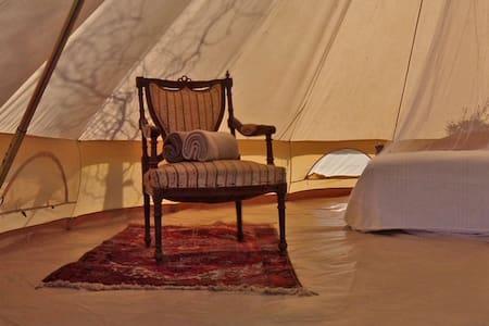 Tente-Tipi dans un camping écologique - Monestier - Sátor